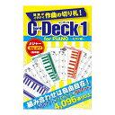 ホットラインミュージック 島村楽器理論がイラナイ作曲の切り札!C Deck1FOR PIANO KEY OF C キホン