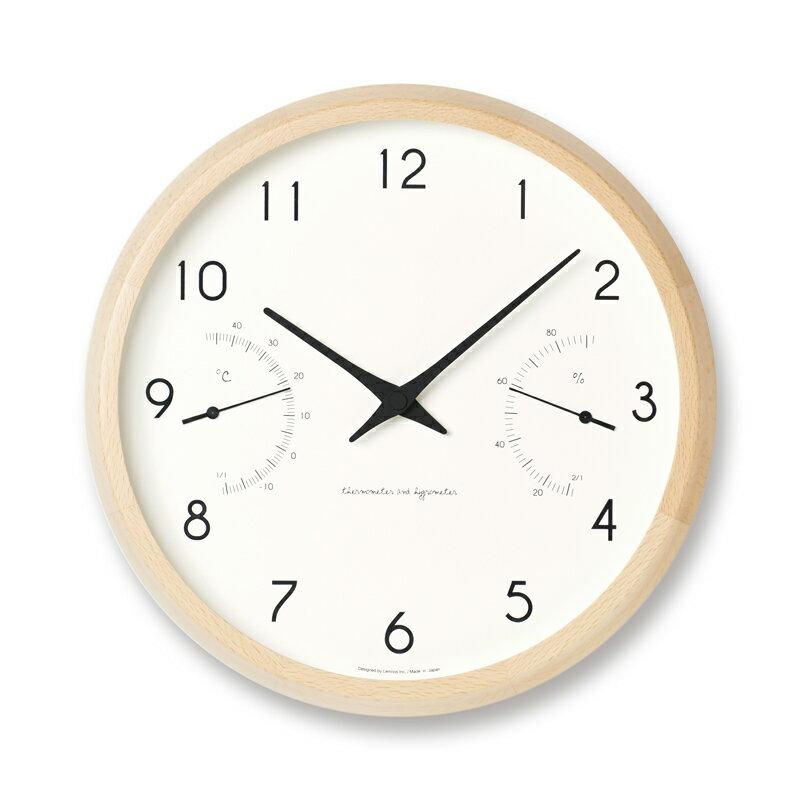 Lemnos レムノス 掛け時計 カンパーニュ エール