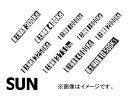 SUN/サン 積載量ステッカー 9250Kg 9250