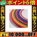 MOCHIZUKI モチヅキ TROG オリジナル メガネバンド ファンシーカラー 33007 0211 33007