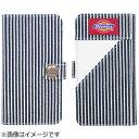 藤本電業 M-DK02HS