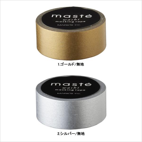 マスキングベーシック MST-MKT45-GDの写真