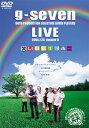 笑笑 g-seven LIVE 笑いのレインボー/DVD/MKDS-004
