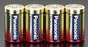 エスコ ESCO EA758YA-1A (単1x4本) アルカリ乾電池