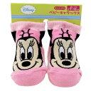 ミニーマウス ストライプ ベビーソックス 新生児はじめての靴下 キャラクターグッズ 赤ちゃんくつした 通販 スモール・プラネット
