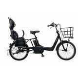 パナソニック 20型 電動アシスト自転車 ギュット・アニーズ・DX マットナイト/3段変速 BE-ELMA032B