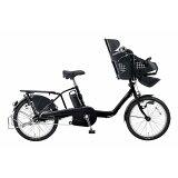 パナソニック 20型 電動アシスト自転車 ギュット・ミニ・DX マットブラック/3段変速 BE-ELMD033B2