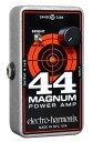 エレクトロニック・ハーモニクス アンプ 44 Magnum