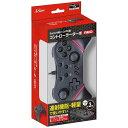 コントローラーターボ レッド Switch用ドック/PC用 アクラス画像