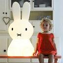 ミッフィー LEDフロアランプ XLサイズ(MM-001) Miffy Lamp XL画像