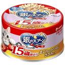 ユニ・チャーム 銀のスプーン 15歳以上用まぐろかつおにささみ 缶 70g