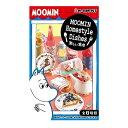 Moomin Homestyle Dishes 楽しい食卓 8個入りBOX リーメント