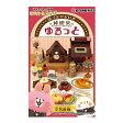 リーメント ピスケ&うさぎ ほっとひといき純喫茶ゆるっと BOX