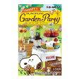 リーメント SNOOPY`s Garden Party BOX