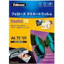 フェローズ 5328201 ラミネートフィルムA4サイズ用75ミクロン100枚入り 5328201