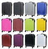 スーツケース Maxtrip 47cm 機内持ち 小型 軽量 キャリーケース ハードケース (ジッパータイプ)