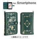 Hamee OLD BOOK CASE スマートフォン アリス GR画像