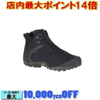 10010004522552296862 1 - 旅と靴:バックパッカーの最適の靴はこれだ!