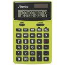 Asmix C1235G