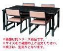 木製高脚テーブル M黒木目 4本脚 11000140 2人膳 RFIB301