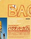 バグダッド・カフェ 4K修復版 DVD/DVD/ 紀伊國屋書店 KKDS-871