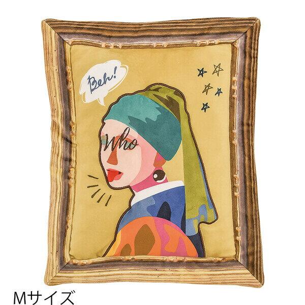 アートクッション フェルメール 43201-02の写真