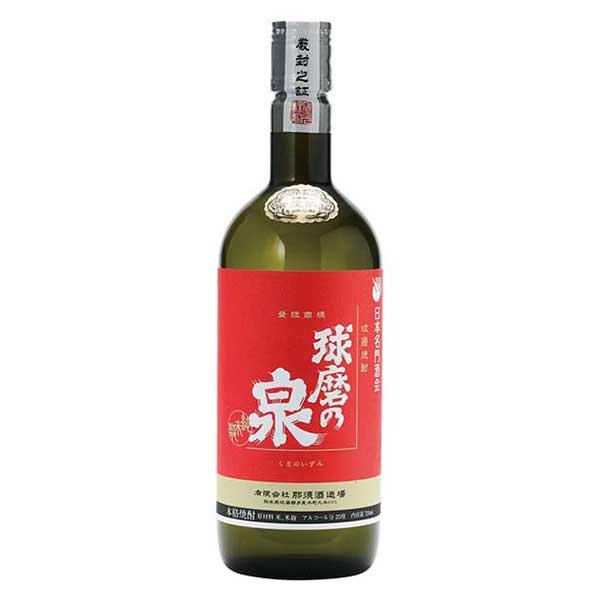 那須酒造場 球磨乃泉(くまのいずみ)米焼酎