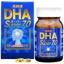 ユウキ製薬 DHAスーパー70 60粒