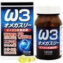 ユウキ製薬 オメガスリー(EPA/DHA) 120球