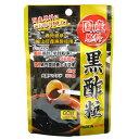 ユウキ製薬 SP 国産黒酢粒 60球