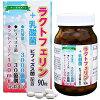 ユウキ製薬 ラクトフェリン+乳酸菌 90粒