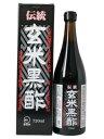 ユウキ製薬 伝統玄米黒酢 720ml