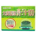 ユウキ 大麦若葉青汁100 3g×20P