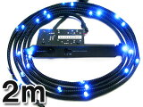 NZXT Sleeved LED Kit ケース用LEDデコレーションキット ブルー 2m仕様(LED24個) CB-LED20-BU