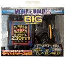 モバイルホルダー MEGA MAX CH-05 CH-05