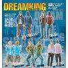 オーガニック DREAM KING ドリームキング -CATCH YOUR DREAM OF STREET-