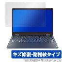 OverLay Magic for Lenovo Yoga 650 ミヤビックス OMLVYOGA650/1