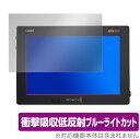 "OverLay Absorber for Blackmagic Video Assist 7"" 3G / 12G HDR ミヤビックス OABMVIDEOASSIST7/8"