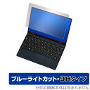 OverLay Eye Protector 9H for One-Netbook OneMix4 ミヤビックス O9HEONEMIX4/6
