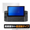 OverLay 9H Plus for GPD WIN3 ミヤビックス O9HLGPDWIN3/12