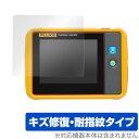 OverLay Magic for Fluke PTi120 ポケットサイズ・サーモグラフィー ミヤビックス OMFLUKEPTI120/12