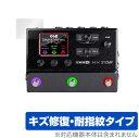 OverLay Magic for Line 6 HX Stomp ミヤビックス OMLINE6HXSTOMP/12