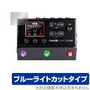 OverLay Eye Protector for Line 6 HX Stomp ミヤビックス OELINE6HXSTOMP/12