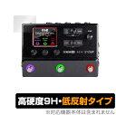 OverLay 9H Plus for Line 6 HX Stomp ミヤビックス O9HLLINE6HXSTOMP/12