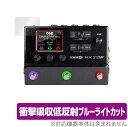 OverLay Absorber for Line 6 HX Stomp ミヤビックス OALINE6HXSTOMP/12