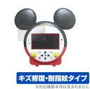 OverLay Magic for ミッキーマウス ブルーレイメイト BRMATE ミヤビックス OMBRMATE/12