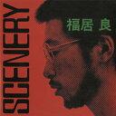 SCENERY+2/CD/CDSOL-1107