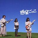 夢見るワープ/CD/SLMN-1039の画像