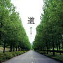 道/CD/KII-0003