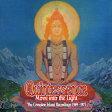ムーヴ・イントゥ・ザ・ライト-ザ・コンプリート・アイランド・レコーディングス1969-1971/CD/OTCD-6109
